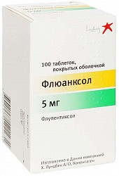 Флюанксол 5мг 100 шт. таблетки покрытые оболочкой