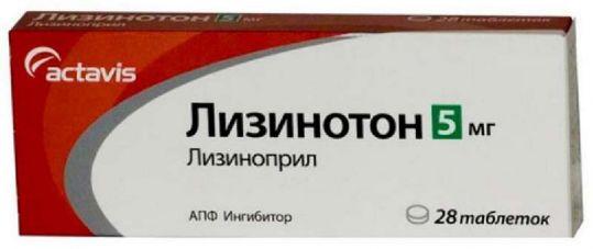 Лизинотон 5мг 28 шт. таблетки, фото №1