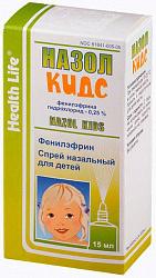 Назол кидс 0,25% 15мл спрей назальный дозированный институт де ангели