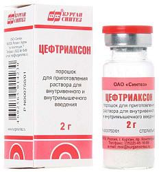 Цефтриаксон 2г 1 шт. порошок для приготовления раствора для внутривенного и внутримышечного введения