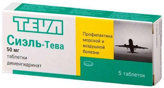 Сиэль 50мг 5 шт. таблетки, фото №1