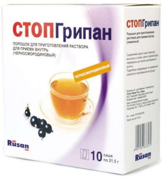 Стопгрипан 10 шт. порошок для приготовления раствора для приема внутрь черная смородина rusan pharma, фото №1