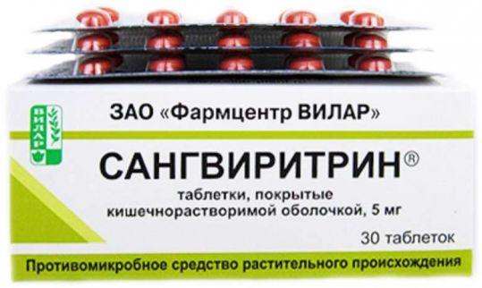Сангвиритрин 5мг 30 шт. таблетки покрытые кишечнорастворимой оболочкой, фото №1