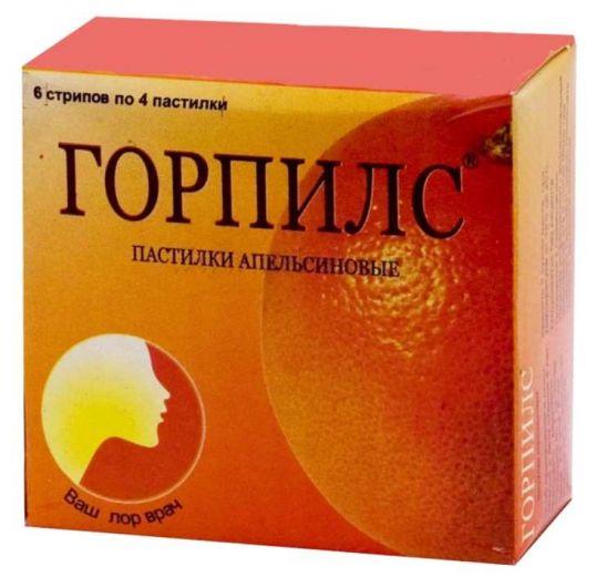 Горпилс 24 шт. пастилки апельсин, фото №1