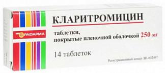 Кларитромицин 250мг 14 шт. таблетки покрытые пленочной оболочкой
