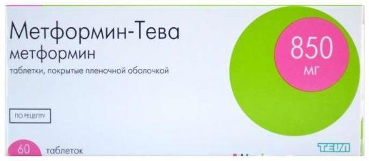 Метформин-тева 850мг 60 шт. таблетки покрытые пленочной оболочкой, фото №1