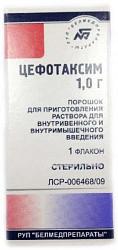 Цефотаксим 1г 40 шт. порошок для приготовления раствора для внутривенного и внутримышечного введения