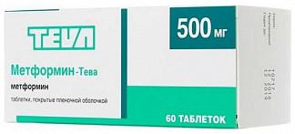 Метформин-тева 500мг 60 шт. таблетки покрытые пленочной оболочкой