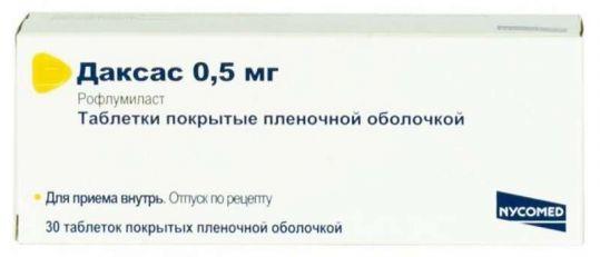 Даксас 0,5мг 30 шт. таблетки покрытые пленочной оболочкой никомед гмбх, фото №1