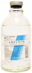 Ацесоль 400мл 15 шт. раствор для инфузий