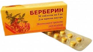 Берберина бисульфат 5мг 30 шт. таблетки