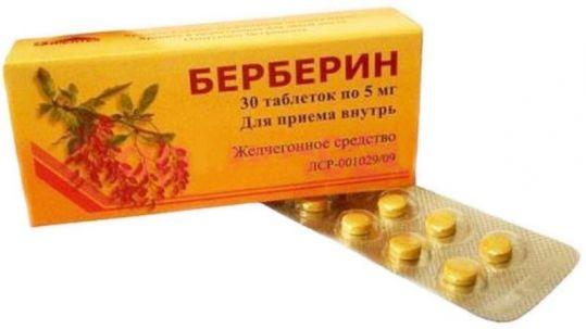 Берберина бисульфат 5мг 30 шт. таблетки, фото №1