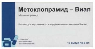 Метоклопрамид-виал