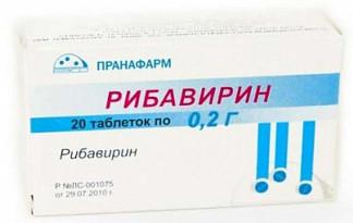 Рибавирин 200мг 20 шт. таблетки