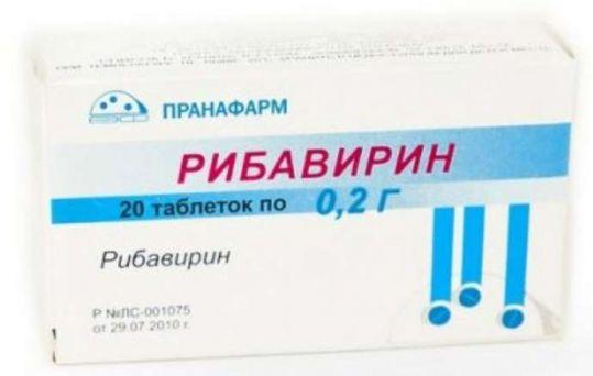 Рибавирин 200мг 20 шт. таблетки пранафарм, фото №1