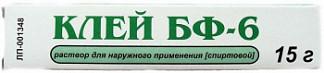 Клей бф-6 10г раствор для наружного применения спиртовой туба