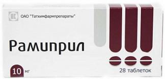 Рамиприл 10мг 28 шт. таблетки татхимфарм