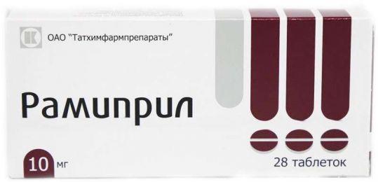 Рамиприл 10мг 28 шт. таблетки татхимфарм, фото №1