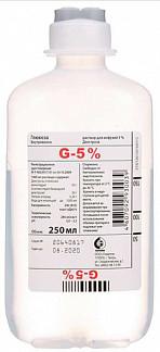 Глюкоза 5% 250мл раствор для инфузий флакон п/э