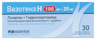 Вазотенз н 100мг+25мг 30 шт. таблетки покрытые пленочной оболочкой