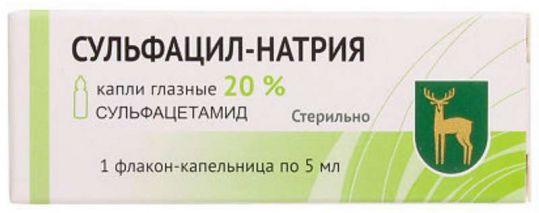 Сульфацил натрия 20% 5мл капли глазные флакон -капельница, фото №1