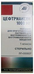 Цефтриаксон 1г 20 шт. порошок для приготовления раствора для внутривенного и внутримышечного введения