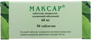 Максар 60мг 50 шт. таблетки покрытые пленочной оболочкой