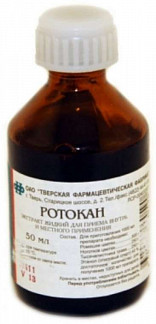 Ротокан 50мл экстракт жидкий