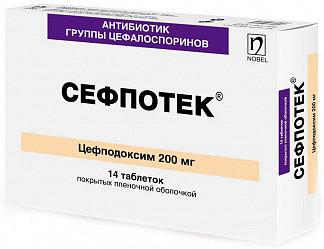 Сефпотек 200мг 14 шт. таблетки покрытые пленочной оболочкой нобел илач санайи ве тиджарет а.ш.