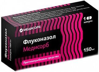 Флуконазол 150мг 1 шт. капсулы
