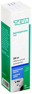 Ацетилцистеин-тева 200мг 10 шт. таблетки шипучие