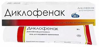 Диклофенак 1% 30г гель для наружного применения