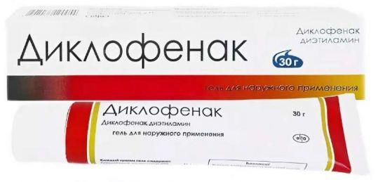 Диклофенак 1% 30г гель для наружного применения, фото №1