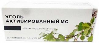 Уголь активированный мс 250мг 50 шт. таблетки