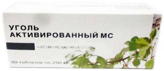 Уголь активированный мс 250мг 50 шт. таблетки, фото №1