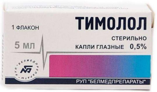 Тимолол 0,5% 5мл капли глазные, фото №1