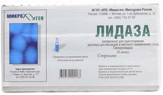 Лизиноприл 5мг 30 шт. таблетки пранафарм
