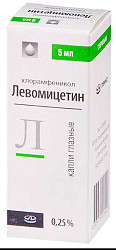 Левомицетин 0,25% 5мл капли глазные