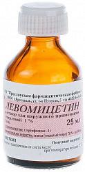 Левомицетин 1% 25мл раствор для наружного применения (спиртовой)