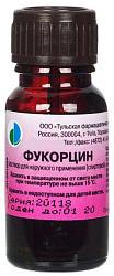 Фукорцин 10мл раствор