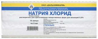 Натрия хлорид купить в аптеке