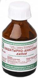 Нашатырно-анисовые капли 25мл раствор для приема внутрь спиртовой