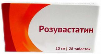 Розувастатин 10мг 28 шт. таблетки покрытые пленочной оболочкой