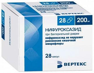 Нифуроксазид 200мг 28 шт. капсулы