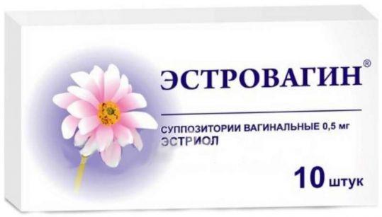 Эстровагин 0,5мг 10 шт. суппозитории вагинальные, фото №1
