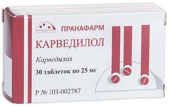 Карведилол 25мг 30 шт. таблетки, фото №1