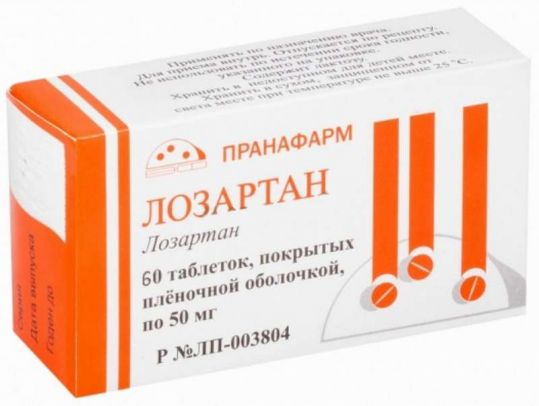 Лозартан 50мг 60 шт. таблетки покрытые пленочной оболочкой, фото №1
