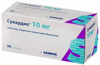 Сувардио 10мг 90 шт. таблетки покрытые пленочной оболочкой