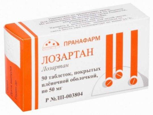 Лозартан 50мг 90 шт. таблетки покрытые пленочной оболочкой, фото №1