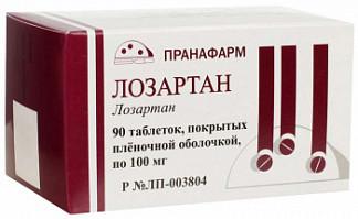 Лозартан 100мг 90 шт. таблетки покрытые пленочной оболочкой